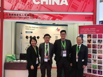 SEMICON China West 2017